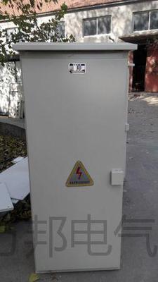 室外动力柜